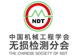 Academic Programs Held by CHSNDT in 2019